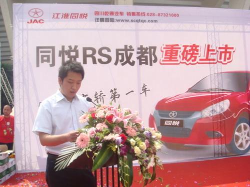 江淮同悦RS(两厢)上市 售价4.98万-6.18万