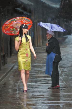 美女 老人 纸伞