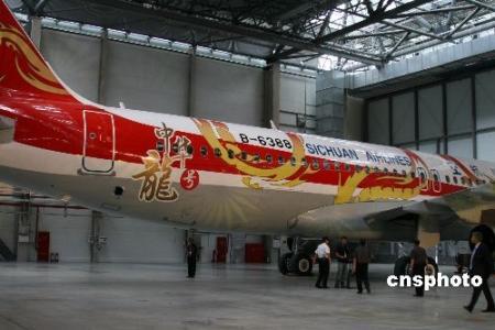 中国组装首架空客a320飞机在空客a320天津总
