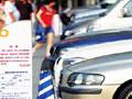 城区停车费也与国际接轨?