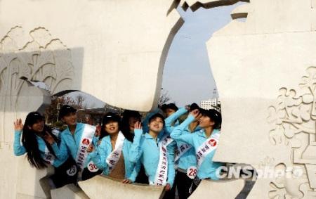 世界旅游形象大使佳丽养马岛展示风采(2)
