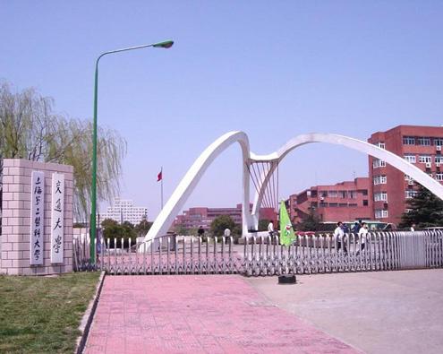 盘点中国大学生毕业薪资最高的26所211院校