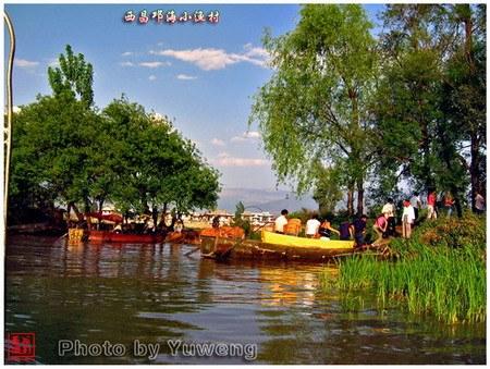 阳光 烧烤 西昌小渔村的幸福假期