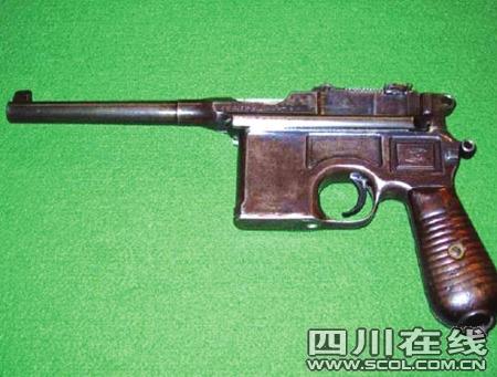 95式突击步枪