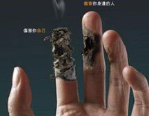 """常抽烟的人如何清除""""肺毒"""""""