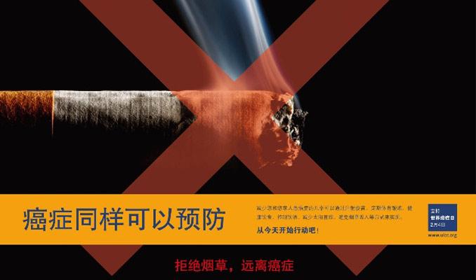 每年吸烟超400根 定期筛查肺癌