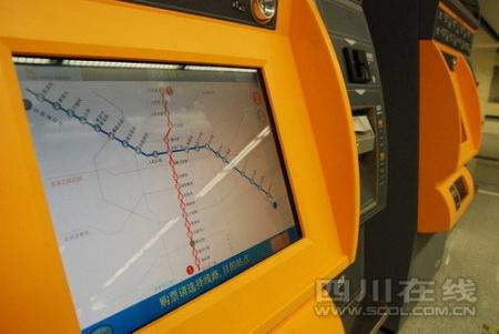 成都地铁1号线孵化园站亮相 装修时尚(图)