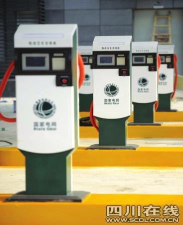 首个电动汽车充电站 预计28日在成都运行(组图)
