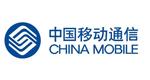中国移动通信集团四川有限公司