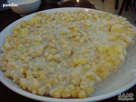 川大食堂里的小炒馆子 美味飘香家常菜
