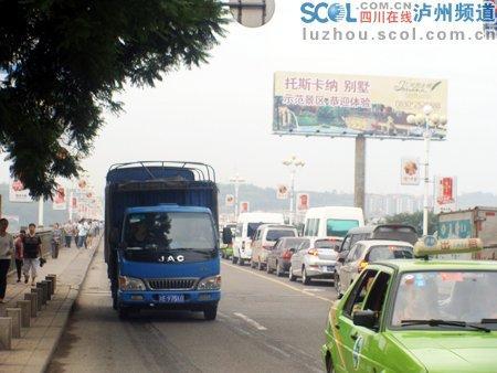 车祸造成长江大桥交通拥堵 图片来源:四川在线