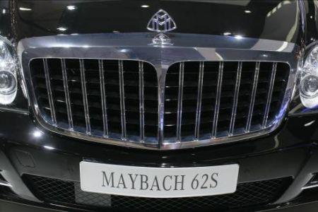 迈巴赫62S