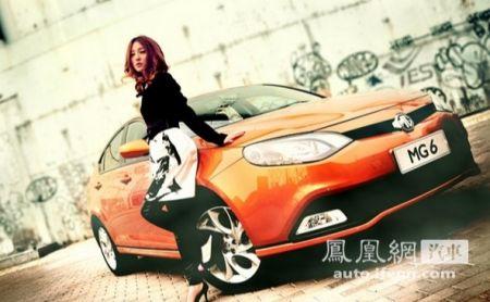 车模性感美女名爵灵舞广场子舞娜性感美演绎1黑白橙色a车模_汽车频道图片