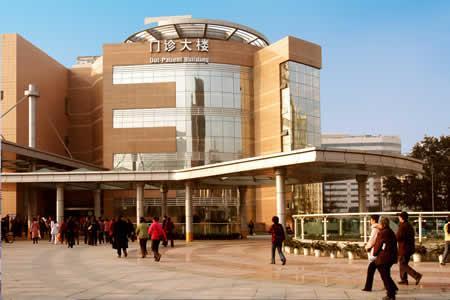 成都华西医院图片
