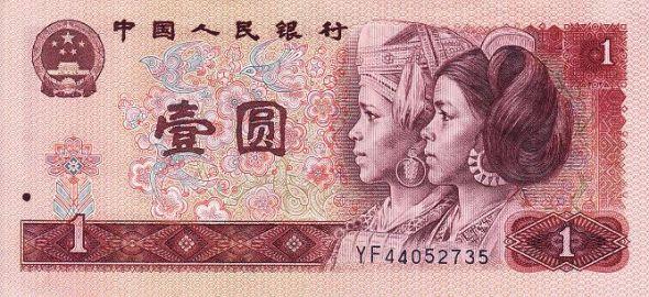 人民币的简笔画_