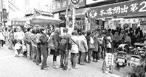 台湾乐透彩开出18亿巨奖 工薪族须攒600年