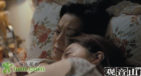 《观音山》曝剧照 范冰冰张艾嘉上演暧昧床戏
