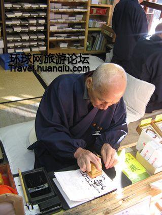 日本书法毛笔_精品包装食品字体矢量素材矢量图