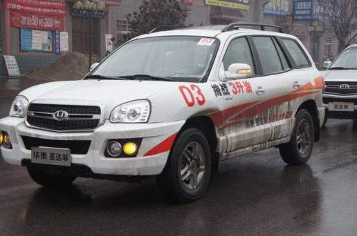 百公里2.5升油 华泰圣达菲创suv史上油耗最好成绩 汽车频道高清图片