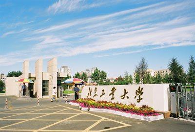 盘点:中国最容易被混为一谈的著名高校
