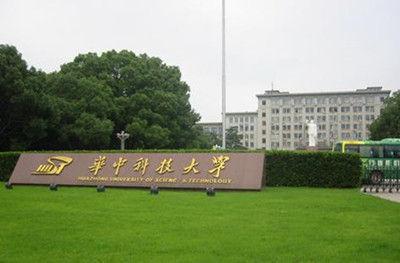 盘点:中国大陆最失落的九大高校(组图)