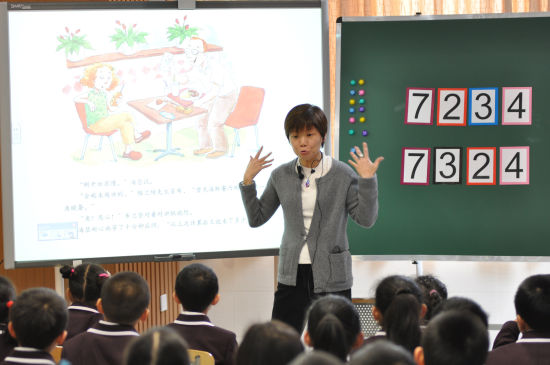 金牛区召开儿童数学阅读教育国际研讨会