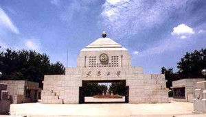 盘点:培养政治家最多的10大中国高校(组图)