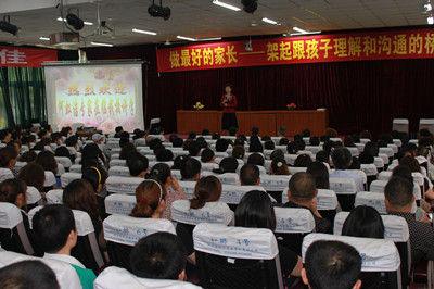 郫县二中喷泉_郫县二中与龙泉兄弟学校举行交流学习活动_教