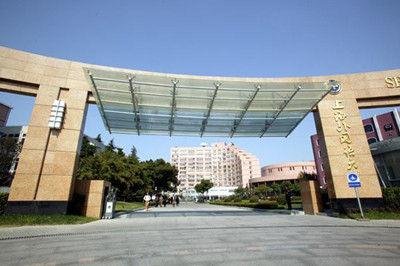 中国收费最狠十所大学 中戏学费超十万(图)