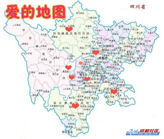 幅四川版爱的地图