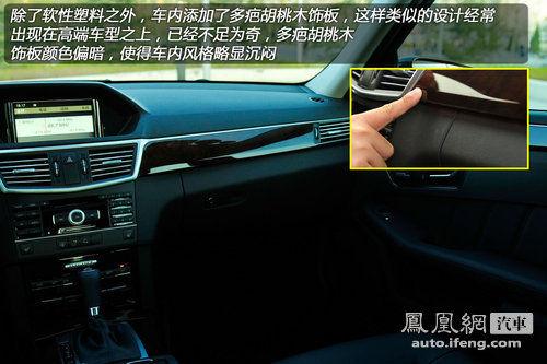 除了软性塑料之外,车内添加了多疤胡桃木饰板,这样类似的设计经常出现