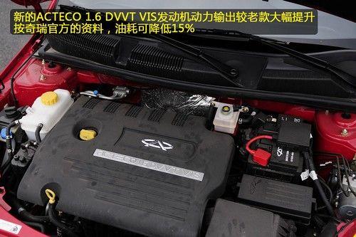 奇瑞a3发动机电控系统电路图