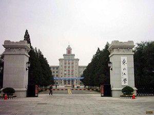 盘点中国最委屈的大学 北师大入围(图)