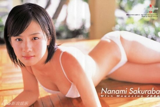 日本美少女樱庭奈奈美