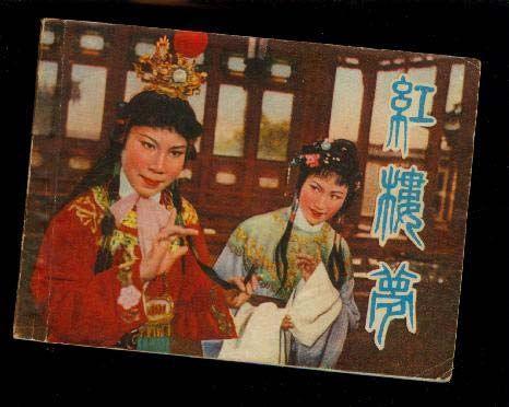 这枚邮票上中国地图画得不准确,没画出西沙群岛和南沙群岛,便通过组织
