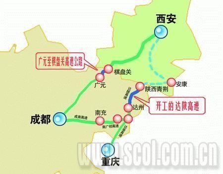 南连达州至重庆高速公路