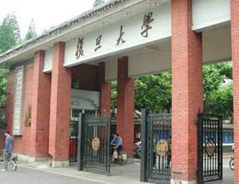 中国大学毕业生薪水排行 薪酬最高的十所大学