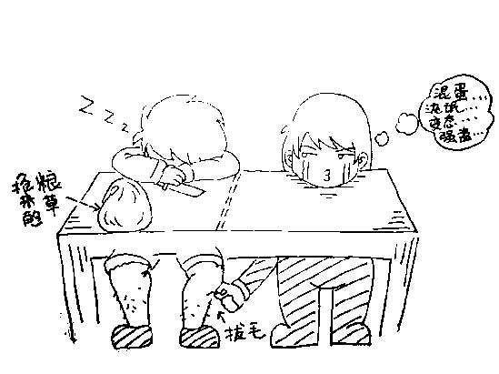 85后男生手绘漫画回忆青涩时光(图)