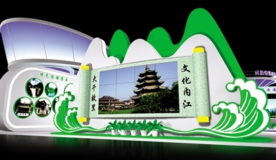 内江的文化旅游资源及特色。