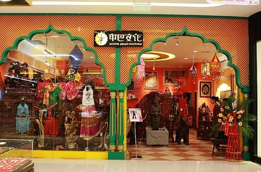 最有印巴(www.86ty.com)特色的是宗教用品和印度熏香,前者如转经筒、唐卡、面具、念珠佛珠传播宗教的神圣;印度熏香历史悠久,蜚声海内。印度有几百年的熏香历史,当地人总结出熏香通过皮肤和呼吸渗透到人体,可以达到养生和保健的作用。印度香是印度人们日常生活、工作学习的必需品。提供各种金木、蓝色月光、蝴蝶夫人等多种印度熏香,有消除疲劳,调节身心、净化环境等功用,很受很多办公室女性和瑜伽人士的欢迎。比如记者现场采访的一位中年女士就购买了几盘玫瑰香,准备放在浴室,既有空气清新的作用,又能为高考的女儿减压。