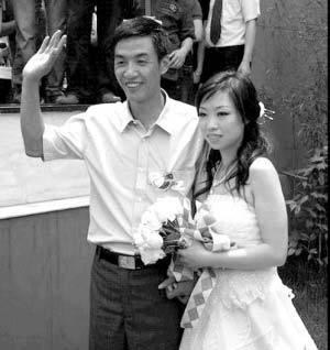 陈岩大婚照片