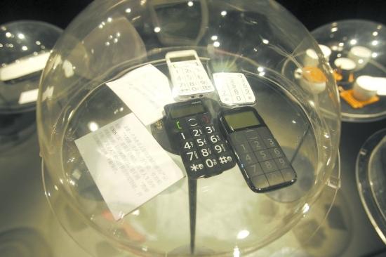 成都造老人专用手机 月销10万台