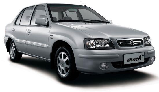 夏利-启新一汽仅需36900元 三厢轿车包牌开回家高清图片