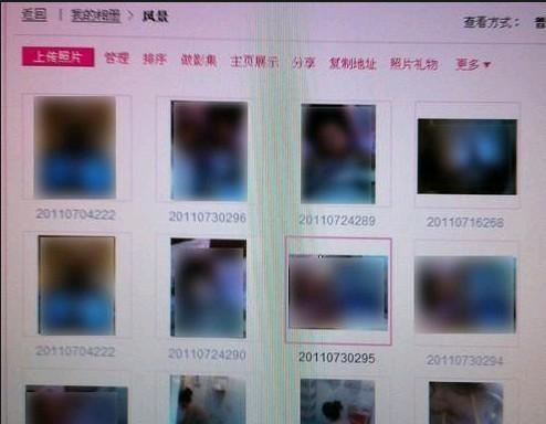 自拍性愛照片_合肥艳照门照片惊现网络 自拍与小三大尺度艳照