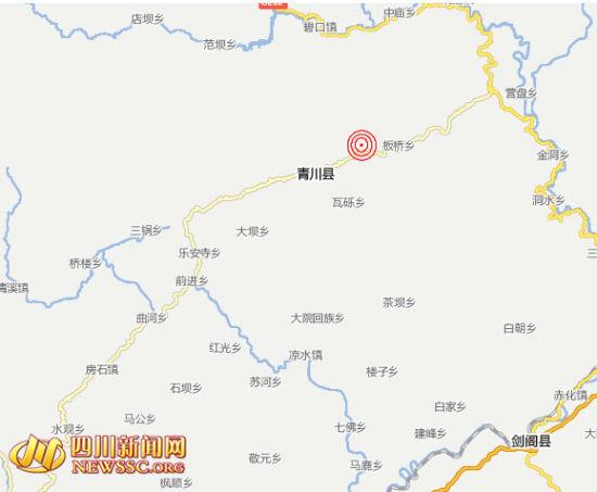 快讯:四川青川县与甘肃文县交界处发生3.9级地震 成都有震感