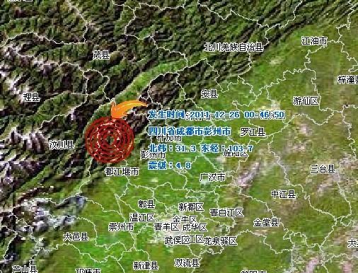 四川防震减灾信息网截图