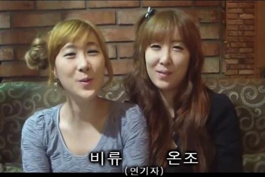 双胞胎姐妹(图片来源:网络)