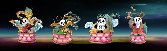 熊猫是中国最珍稀的动物