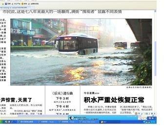 盘点2011年四川气象 下雪看海极端高温成热词