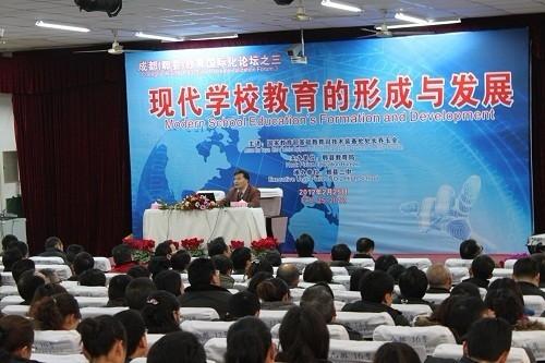 郫县二中喷泉_郫县二中举行开学典礼_教育频道